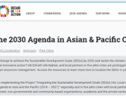 Pacific project web page launched